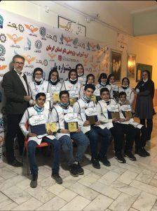 هفدهمین جشنواره لکوکاپ ایران- کرمان