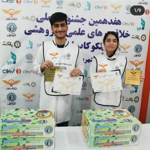 هفدهمین جشنواره لکوکاپ ایران- اهواز