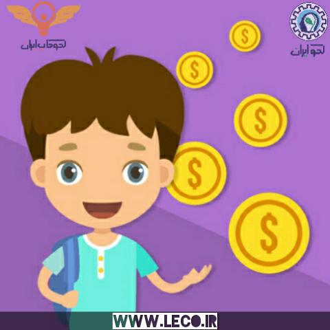 راه های تقویت هوش مالی در کودکان